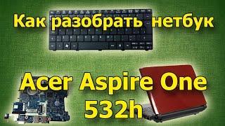 видео Ремонт ноутбуков Acer Aspire 1410-742G25i
