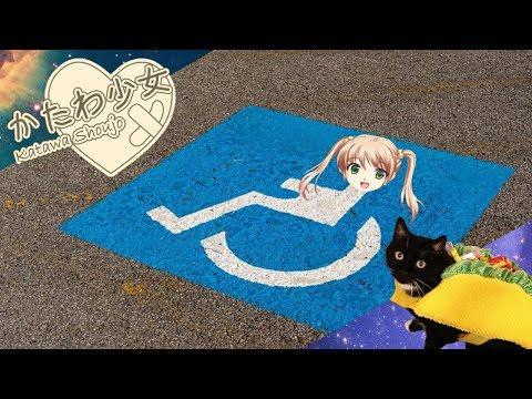 Katawa Shoujo | Crippled Dating Simulator
