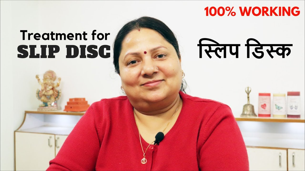 Treatment of Slip Disc by Acupressure - YouTube
