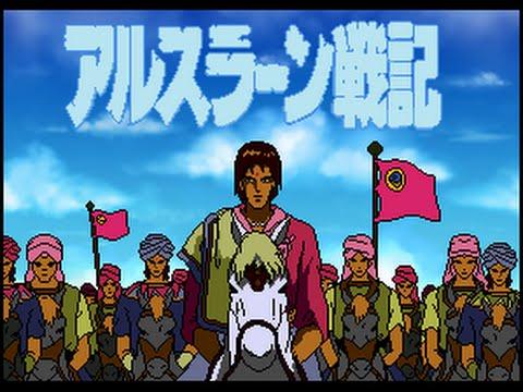 Otaku Evolution Episode 70 - Heroic Legend of Arslan (OVA) (Episodes 3-4)