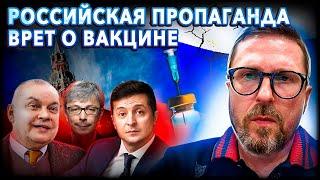 Что такое российская дезинформация