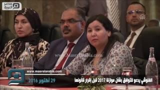 مصر العربية | الغنوشي يدعو للتوافق بشأن موازنة 2017 قبل إقرار قانونهاg