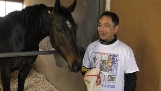 【福島牝馬S】デンコウアンジュ・佐藤淳助手 蘇る電光の切れ味