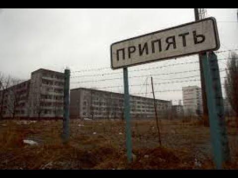 припять чернобыль  фильм опасная зона
