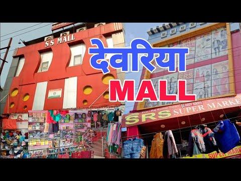 Deoria Shopping Mall   Shopping Mall