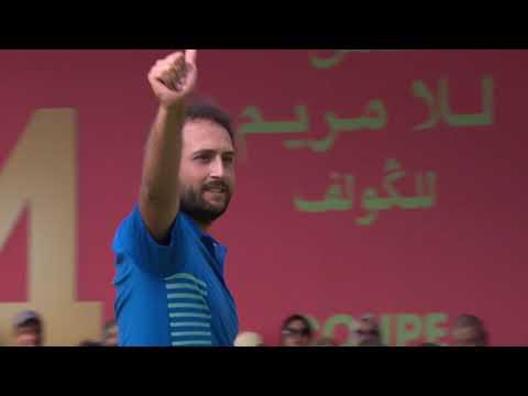 Trophée Hassan II