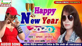 Aa gaya Sapna Azad ka 2020 ka new year song Happy New year song