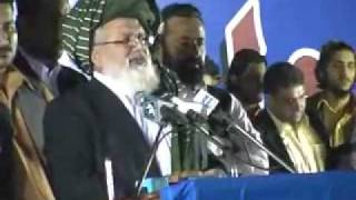JI Karachi West Jalsa e Aam se General Secretary JIP Liaquat Baloch ka khitaab 01 - Jan - 2012