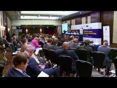 Wealth Management and Private Banking: The 4th Annual International Adam Smith Conference