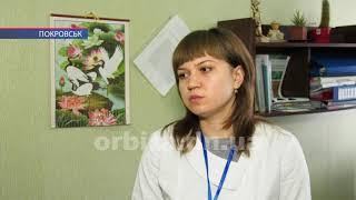 Лікарський штат амбулаторії №6, що у селищі Динзаводу, повністю укомплектовано