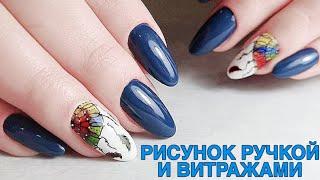 Дизайн Ногтей Шеллак Зима