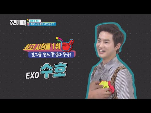 [Weekly Idol EP.349] WEEKLY IDOL Most Hits BEST 3!