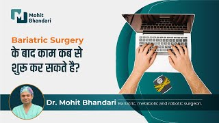 How Soon the Routine Activities Can Be Started After Bariatric Surgery?