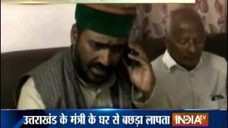 Chulbul Pandey: Missing calf of Uttarakhand Education Minister - India TV