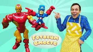 Вкусняшки для супергероев. Готовим вместе с Федором конфеты из творога.