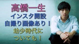 高橋一生さんは、現在人気急上昇中の俳優です。 テレビでも、数多く出演...