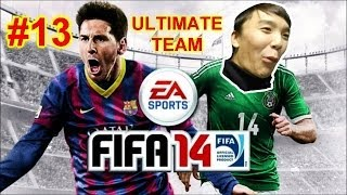 Стрим FIFA 14 Ultimate Team - Часть 13
