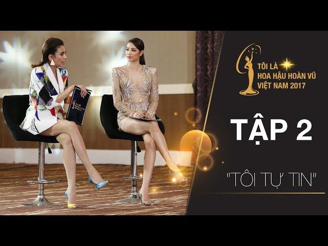 Host Phạm Hương và cố vấn chuyên môn Hoàng Yến hội ngộ đầy ấn tượng | Miss Universe Vietnam 2017