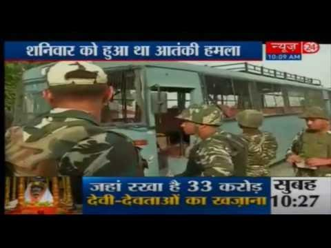 Pampore attack: Video shows terrorist firing indiscriminately at bus carrying CRPF men