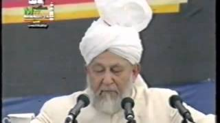 Address to Jalsa Salana Germany, 28 August 1994.