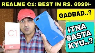 Realme C1 Unboxing First Look, Camera Features : 7000 me bhayankar smartphone
