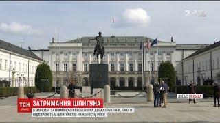 видео Вартість авіаквитків до кемерово | Дешеві авіаквитки онлайн Perelit.com.ua