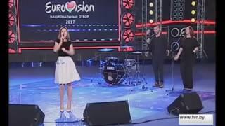 """Анжелика Пушнова - We Should Be Together / """"Мы должны быть вместе"""""""