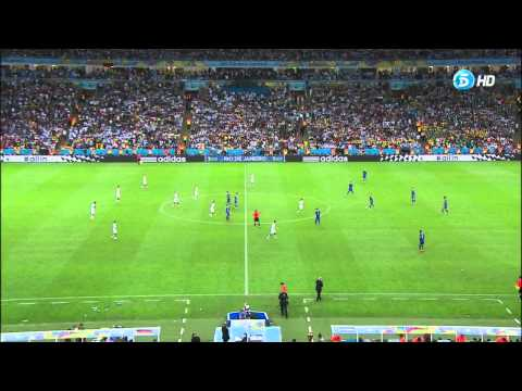 Alemania vs Argentina tiempo extra FINAL COPA BRASIL 2014 HD