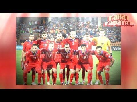 Футбольный триллер в Афинах : как Армения «выгрызла» победу у Греции