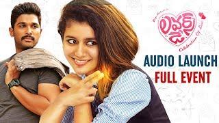 Lovers Day Movie Audio Launch | Allu Arjun | Priya Prakash Varrier | 2019 Latest Telugu Movies