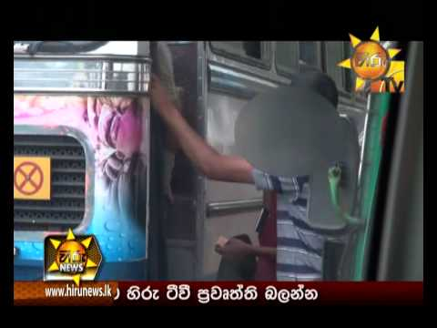 Hiru TV News CIA | Ransom racket from private buses_Part 01 | 2012-08-27