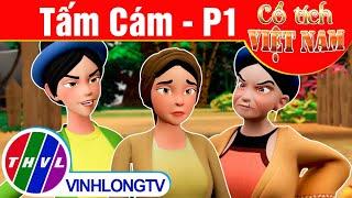 Tấm Cám - Phần 1 | Phim 3D Cổ tích Việt Nam