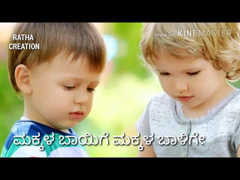 Ammayya ammaya baare - Annayya Kannada movie song - Mother sentiment - Whatsapp status song- Ratha's