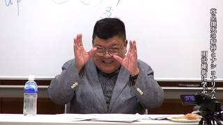日本再生のために、保守の動画セミナーを拡めます! チャンネル写楽TVで...