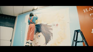 Filmed by Tokyo Film Music by Tokyo Recordings.