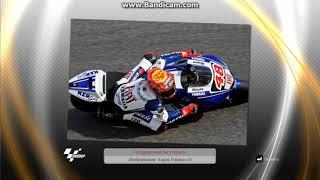 MotoGP 08 PC my first love :) 1 part