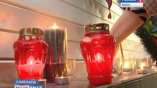На Ямале зажгли свечи памяти по погибшим в Великой Отечественной войне
