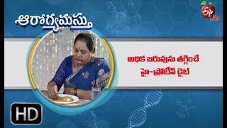 High Protein Diet for Weight Loss | Aarogyamastu | 29th August 2019 | ETV Life