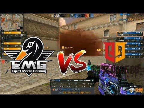 CFPL S14 Taicang Q9 E-sport Club vs EMG Game3 BlackWidow 2.0
