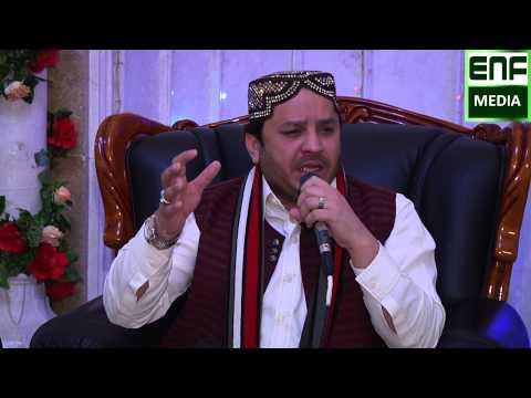 Bigre Sare Kam Banada Allah Ae by Shahbaz Qamar Fareedi at Shan e ghous e azam conference 2015