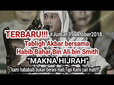 MERINDING!!! Tabligh Akbar bersama Habib Bahar Bin Ali Bin Smith Di Kota KualaTungkal, TERBARU 2018