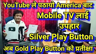 Mobile TV लाई आयो America बाट YouTube को उपहार Silver Play Button ।। Jaya Kishan Basnet