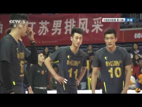 Jiangsu vs Shandong | 08 Jan 2016 | Chinese Men Volleyball League 2016/2017