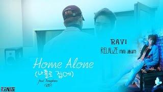 Ravi Ft. Jung Yonghwa - Home