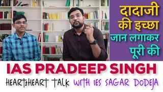 दादाजी की इच्छा जान लगाकर पूरी की | Complete Inspirational Talk of IAS Pradeep Singh | UPSC CSE