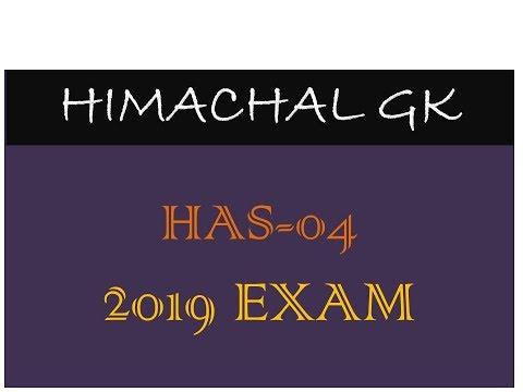 HIMACHAL PRADESH  MOST IMPORTANT QUESTIONS 2019|| HPGK IMPORTANT QUESTION