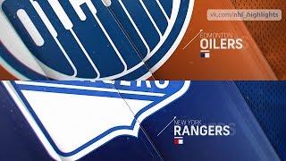 Edmonton Oilers vs New York Rangers Oct 13, 2018 HIGHLIGHTS HD