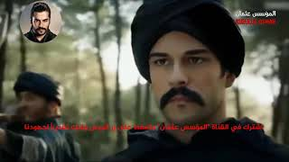 الحلقة 1الاولى مسلسل قيامة عثمان مدبلجة للعربية كاملة المؤسس عثمان