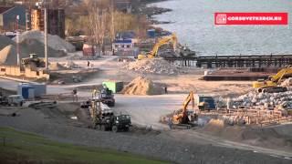 Керченский мост. Строительство продолжается. Самое свежее видео(, 2016-03-13T15:20:50.000Z)