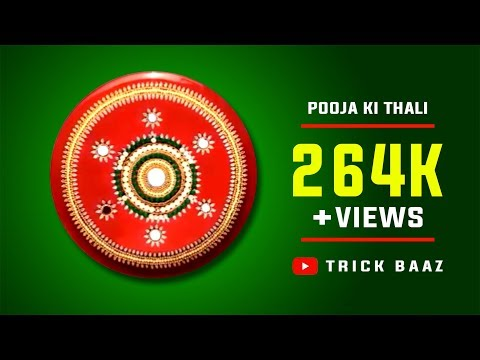 Decoration pooja ki thali how to make pooja ki thali for Aarti thali decoration with pulses